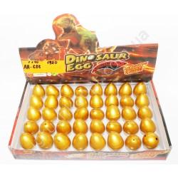AA686 Яйцо ростишка
