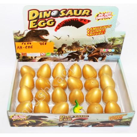 AA685 Яйцо ростишка