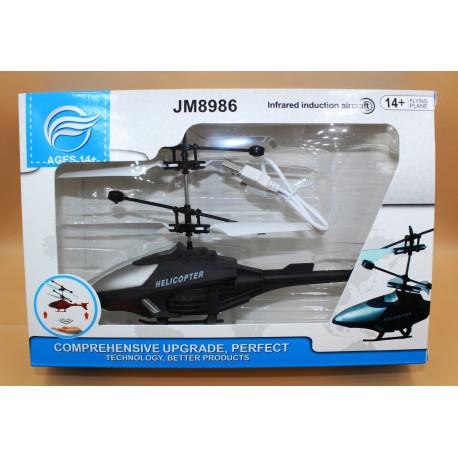 AA3136 Игрушка Сенсорная, Вертолет.